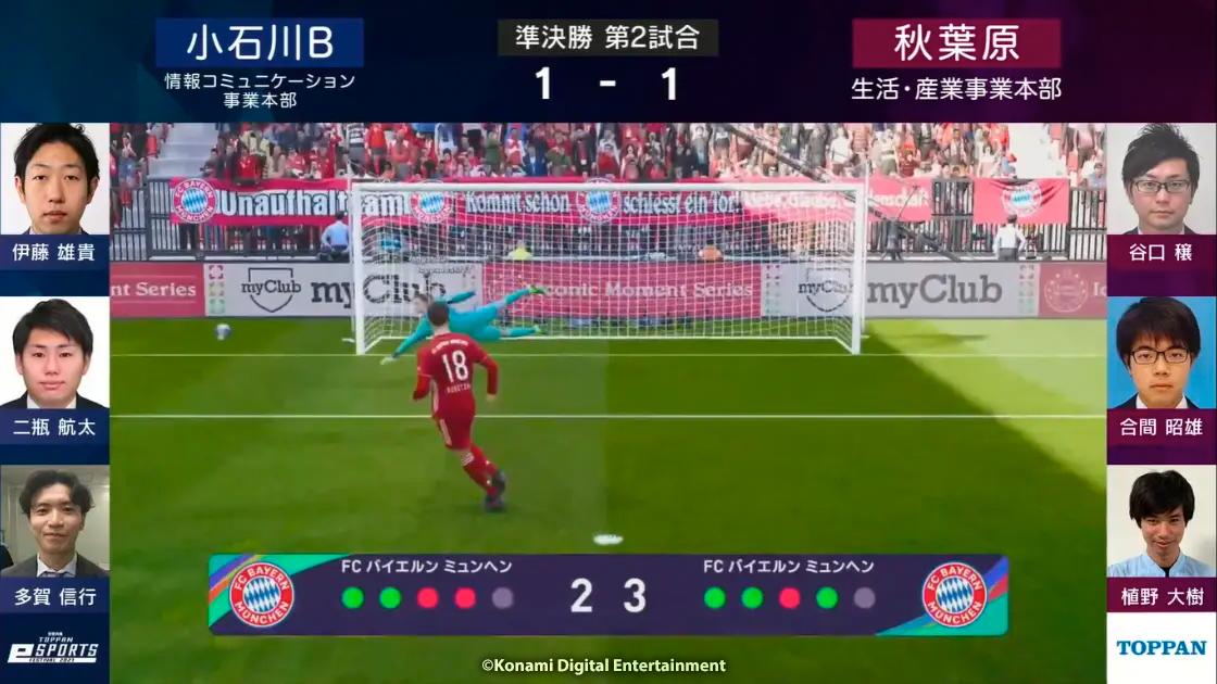 PK戦の末、秋葉原チームが勝利!