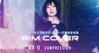 ゲーミングアームカバーの新モデル「AIM COVER MK-II COMPRESSION」販売開始!