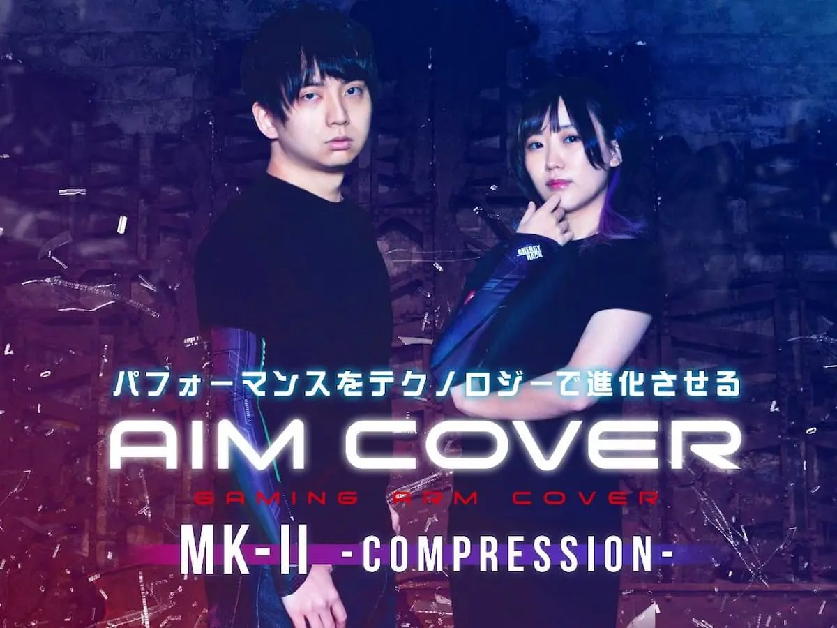 AIM COVER MK-II COMPRESSION
