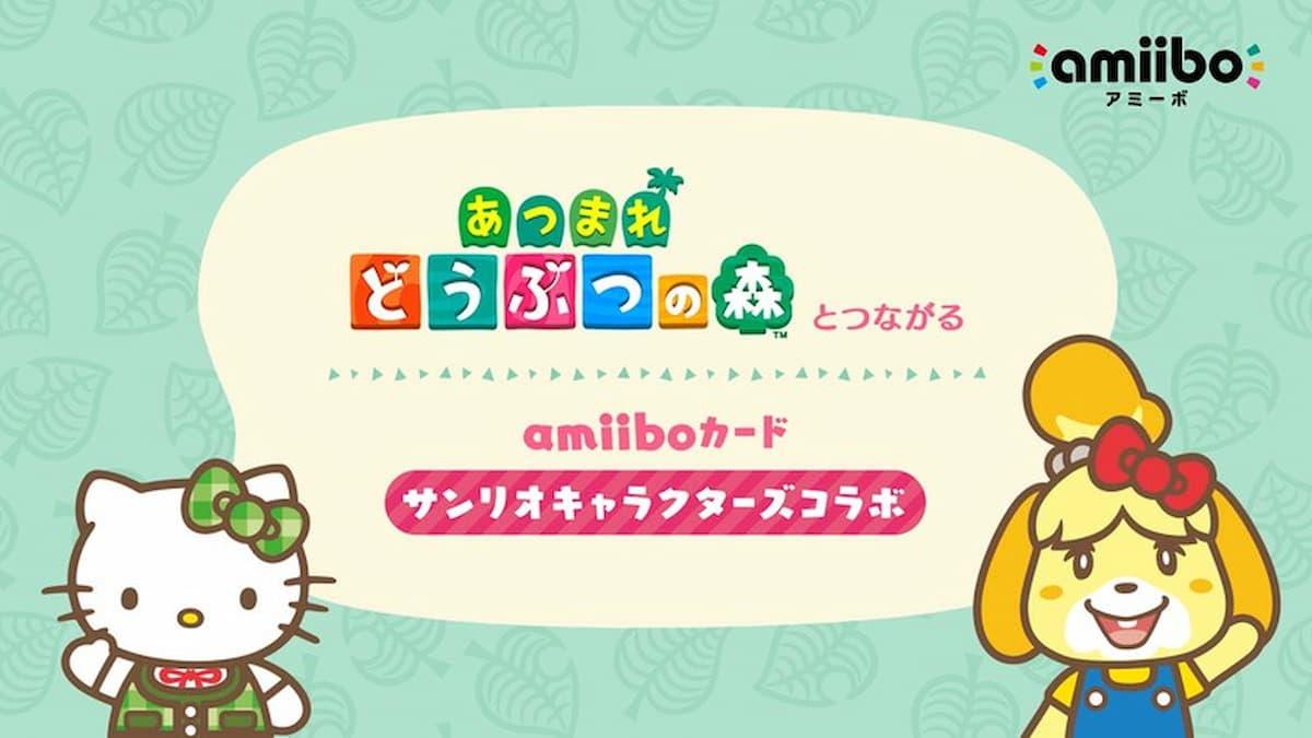 「あつまれ どうぶつの森」で「サンリオキャラクターズコラボ」の遊びを追加するアップデートが配信決定!