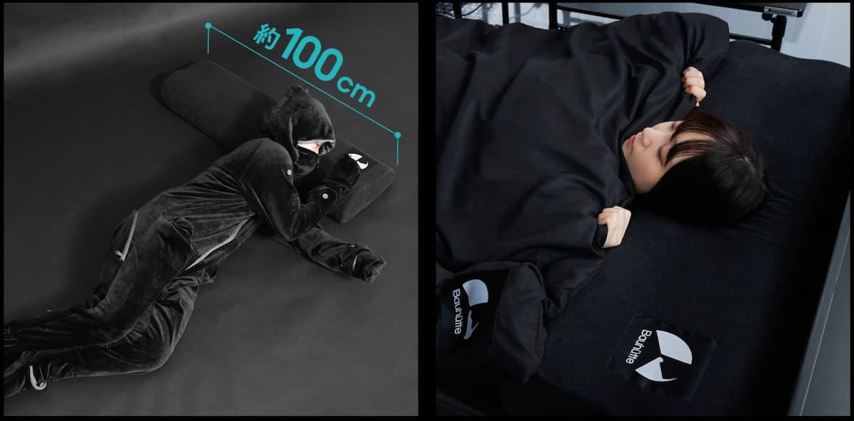 可洗長枕 BHB-1000P