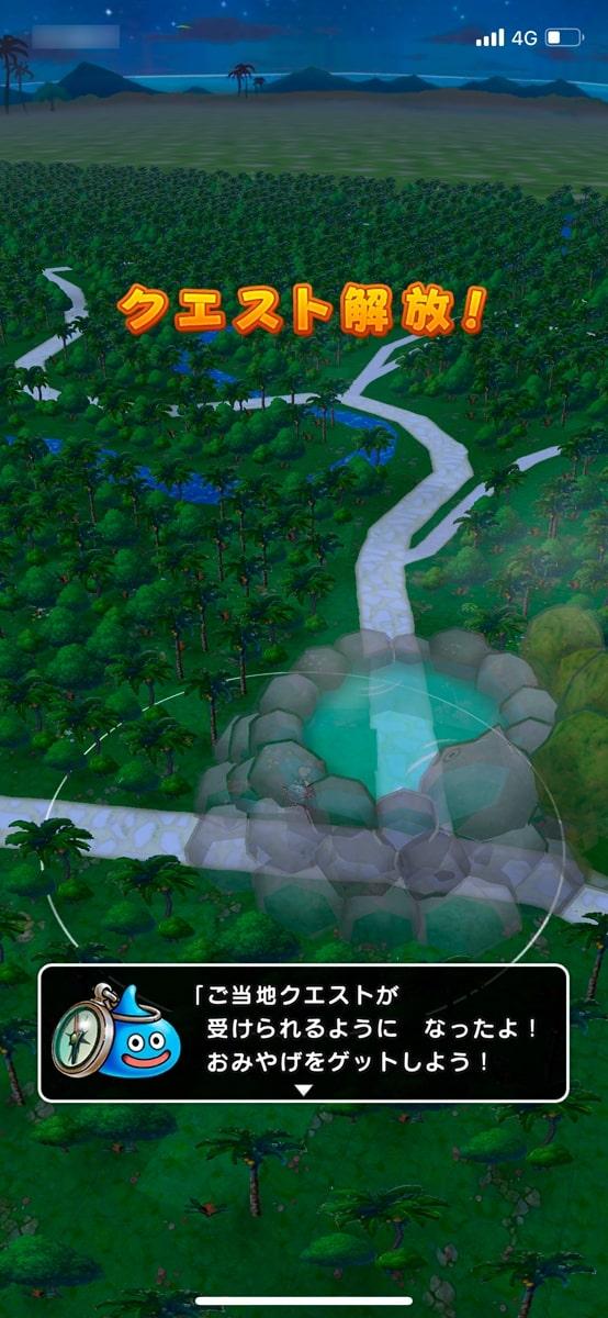 仙石原温泉のスポット