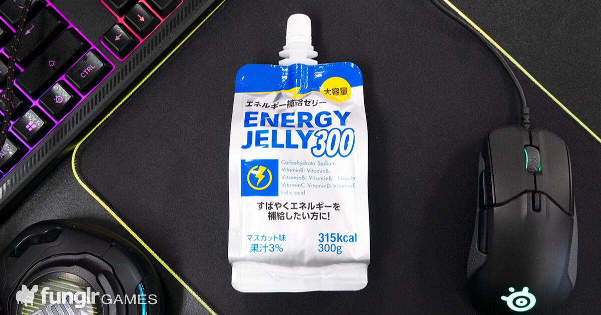 うれしい大容量!1本315kcalの「ENERGY JELLY 300」をレビュー!
