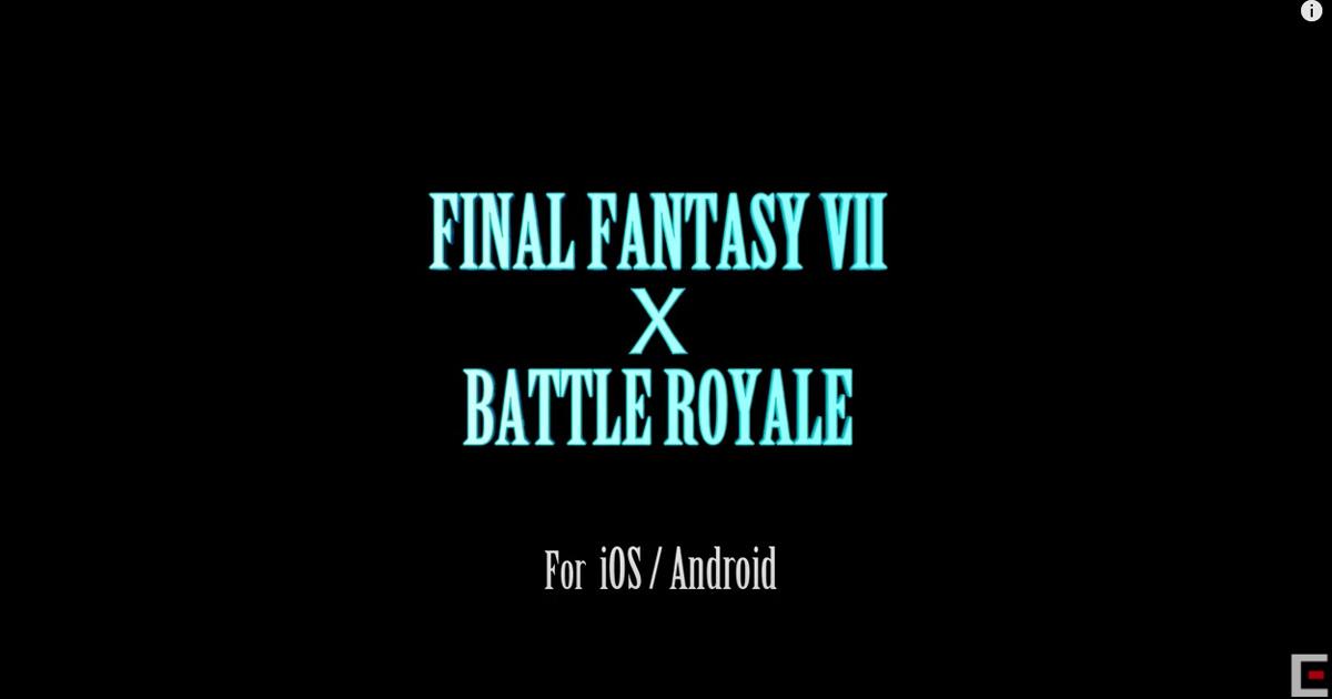 ミッドガルでバトロワ!?「FINAL FANTASY VII THE FIRST SOLDIER」が2021年にリリース予定!