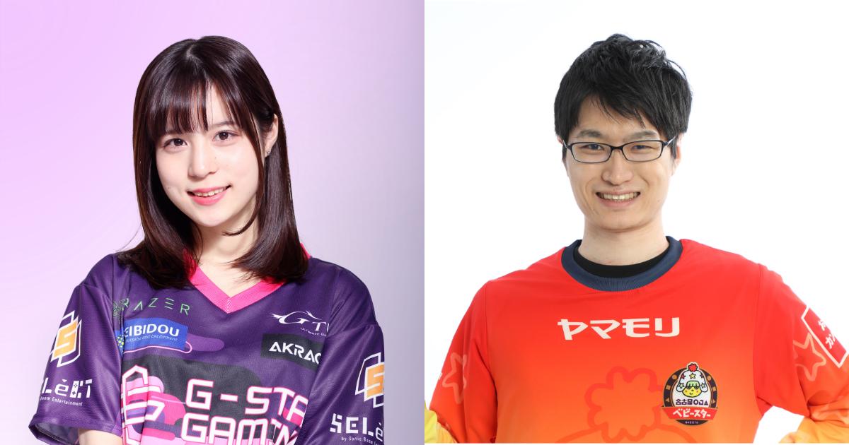 芦澤佳純さん(左)と隼人(右)さん