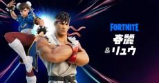 龍與春麗在Fortnite!?快打旋風聯名活動!