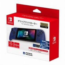 グリップコントローラー for Nintendo Switch ブルー