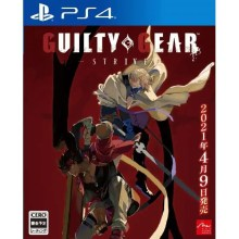 GUILTY GEAR -STRIVE- PS4