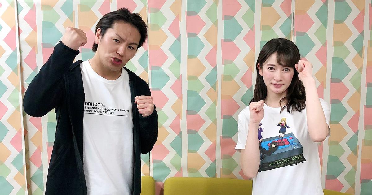 宇内梨沙アナウンサーを務める「宇内e!」に狩野英孝がゲスト出演し2人で「Dead by Daylight」をプレイ!