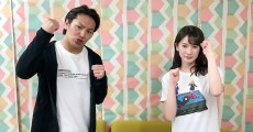 主播宇內梨沙與狩野英孝同場直播「黎明死線」遊戲實況!