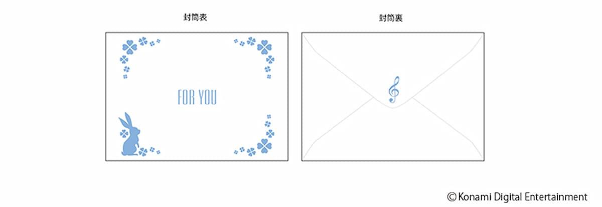カノジョからのメッセージカード 高嶺愛花