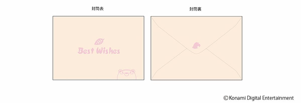 カノジョからのメッセージカード 姉ヶ崎寧々