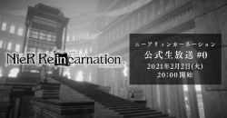 シリーズ最新作「NieR Re[in]carnation」の公式生放送#0が放送!OPムービーや二次創作ガイドラインなどが公開!