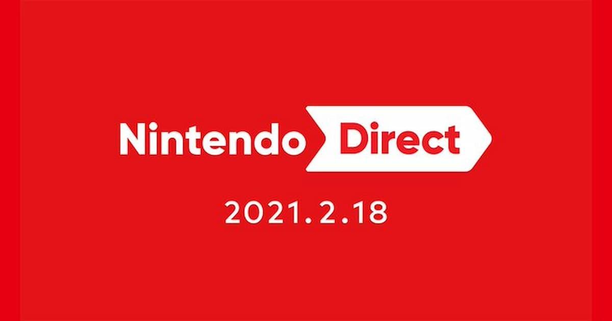 「任天堂直面會」將於日本時間2月18日早上7點起進行直播!並且有大約50分鐘的豐富內容!