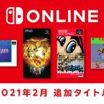 48495まさかメガテンifが配信されるとは!「ファミリーコンピュータ&スーパーファミコン Nintendo Switch Online」7月の追加タイトル発表!