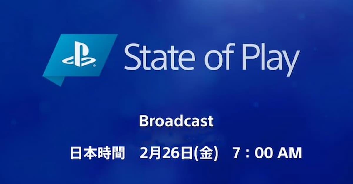 あの超大作のPS5版も発表!「State of Play」発表内容まとめ!