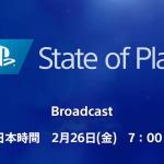 PlayStation官方將播出線上直播節目「State of Play」,並帶來PS5的遊戲情報!