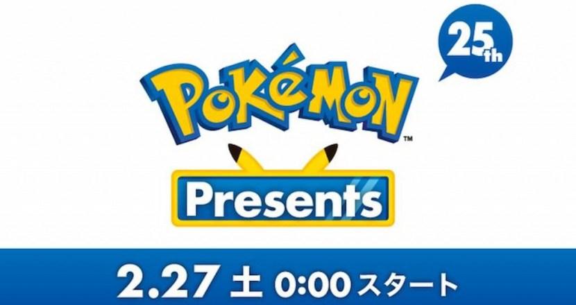 ポケモンの最新情報をお届けする「Pokémon Presents」がPokémon Dayに放送決定!