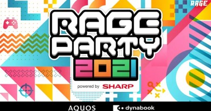 「RAGE PARTY 2021 powered by SHARP」の「Apex Legends ベストトリオ決定戦」超豪華出演者決定!