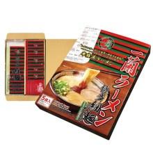 一蘭 ラーメン博多細麺 一蘭特製赤い秘伝の粉付
