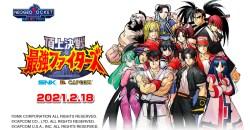 SNKとCAPCOMの夢の共演再び!「頂上決戦 最強ファイターズ SNK VS. CAPCOM」配信決定!