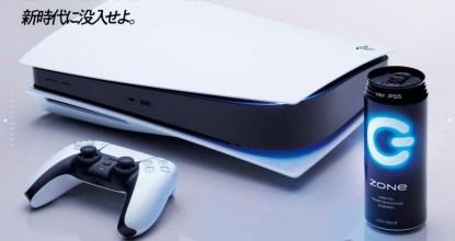 有機會免費得到PS5?! PS5 × ZONe限定聯名罐日本發售!