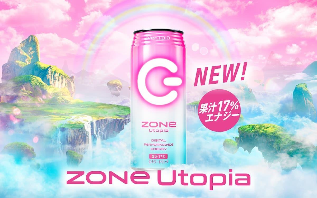 ZONe Utopia
