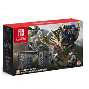 Nintendo Switch 魔物獵人崛起 特別版主機 (Nintendo Switch MONSTER HUNTER RISE 特別版)