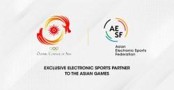 AESFとOCAが2022年アジア競技大会の「Road to Asian Games」開催を発表
