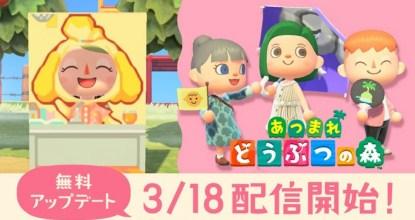 發售即將屆滿1年!「集合啦!動物森友會」春季免費更新來了!