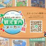 53550マイニンテンドーストアでどうぶつの森amiiboカード【サンリオキャラクターズコラボ】の在庫が復活!