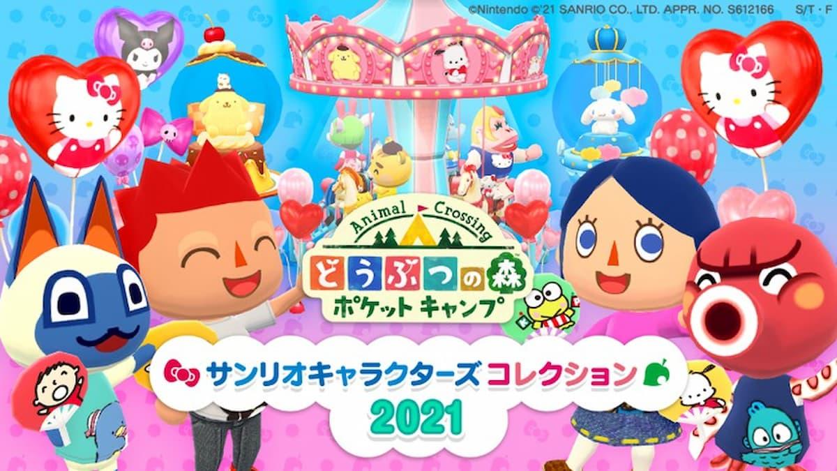 《動物森友會 口袋露營廣場》將舉辦「三麗鷗角色收藏2021」活動!