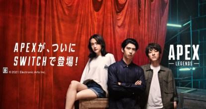 日本初の「Apex Legends」TVCMに賀来賢人さん、松井愛莉さん、松島庄汰さんが抜擢!「OPENREC.tv」の公式チャンネルも開設!