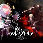 ニトロプラス原作の新作スマホRPG『咲うアルスノトリア』リリース!