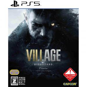 惡靈古堡8 村莊(中文版)  BIOHAZARD VILLAGE - PS5