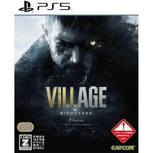 BIOHAZARD VILLAGE Z Version - PS5
