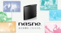ネットワークレコーダー&メディアストレージ「nasne」復活!2021年末までPS5にも対応予定!