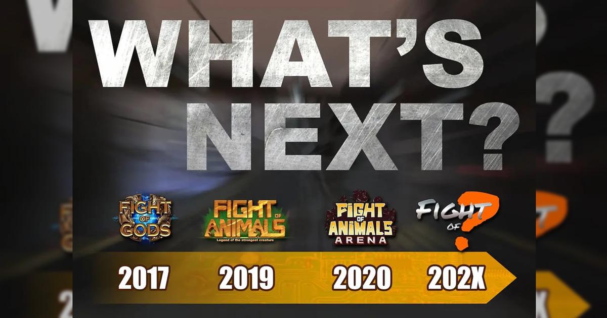 下一次會是什麼「之鬪」呢?數位卡夫特實施新遊戲問卷調查!