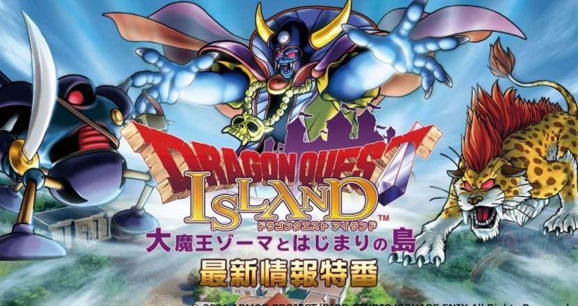 勇者鬥惡龍主題樂園「DRAGON QUEST ISLAND 大魔王索瑪與起始之島」最新情報將於特別節目中發表!