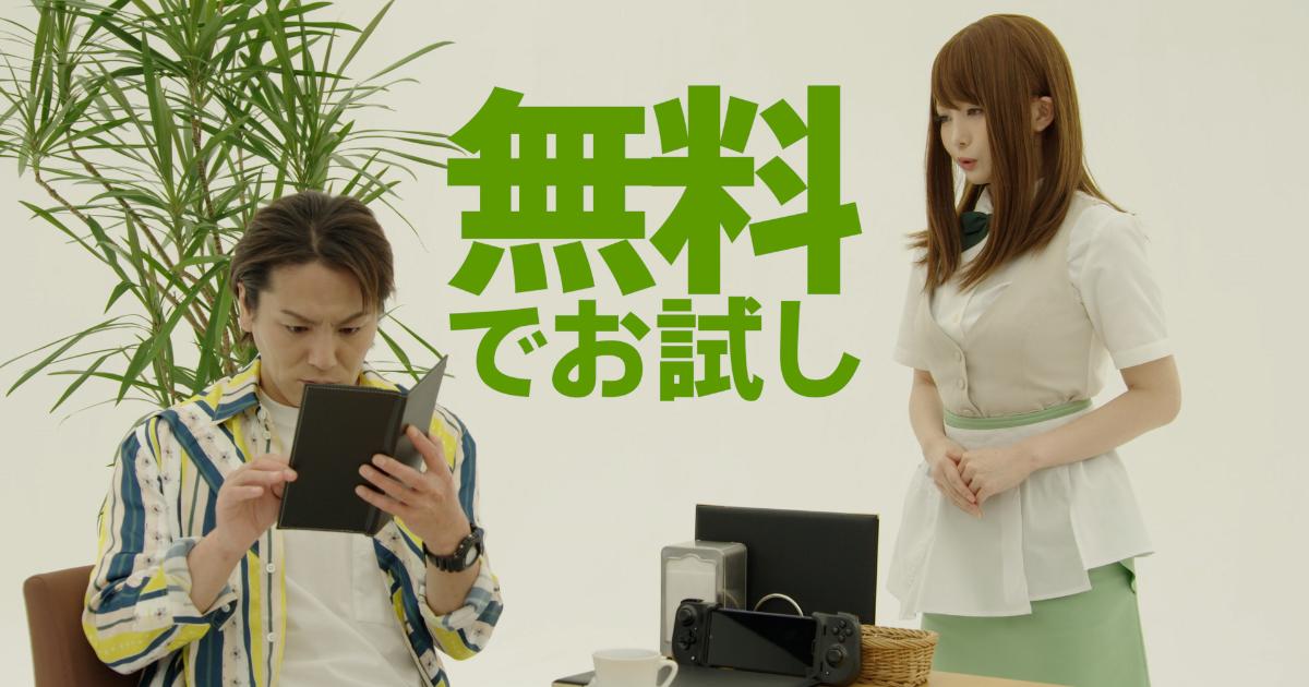 ゲーム大好き芸人狩野英孝と人気コスプレイヤーのシスルがコラボした「GeForce NOW Powered by SoftBank」の新CM3本が公開!