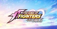 【悲報】KOF少女遊戲「THE KING OF FIGHTERS for GIRLS」即將終止服務