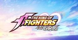【悲報】KOFの乙女ゲー「THE KING OF FIGHTERS for GIRLS」がサービス終了を発表