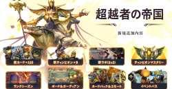 シュリーマが登場!「レジェンド・オブ・ルーンテラ」の最新カードセット「超越者の帝国」が2021年3月4日(木)より実装!