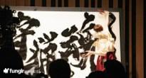 狩猟魂!書道家の青柳美扇が「狩猟解禁直前!モンスターハンターライズ デジタルライブイベント」で書道パフォーマンス!