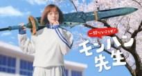 本田翼先生の授業を受けたい!「モンスターハンターライズ」のテレビCM公開!