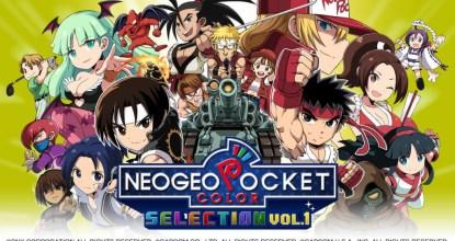 ネオポケの名作が10本セット!「NEOGEO POCKET COLOR SELECTION Vol.1」発売!