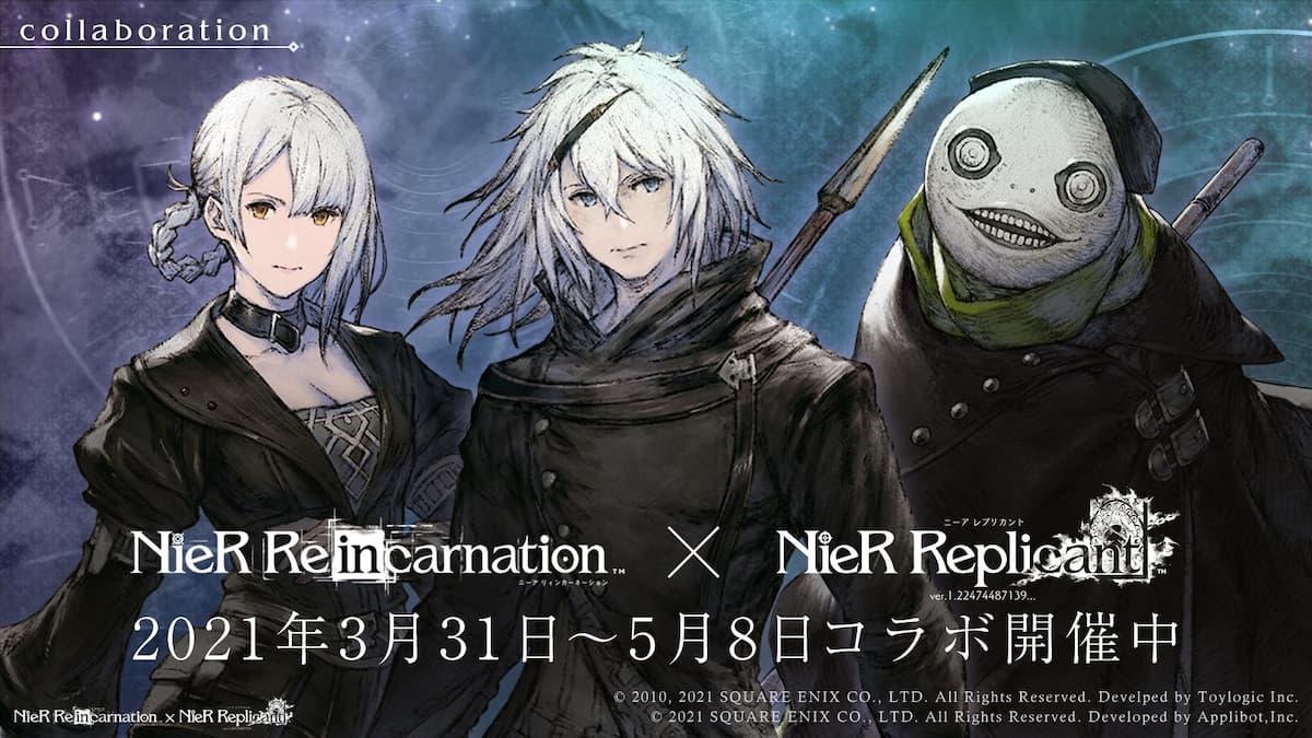 NieR Re[in]carnationで「NieR Replicant ver.1.22」コラボがスタート!コラボガチャやコラボクエストが登場!