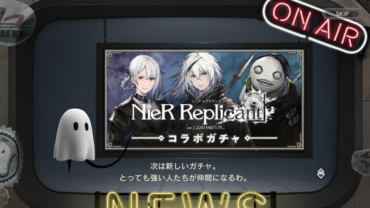 《NieR Replicant ver.1.22》合作轉蛋