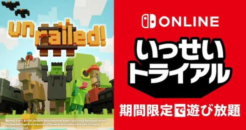 協力して列車を導け!「Unrailed!」はNintendo Switchのいっせいトライアルに登場!
