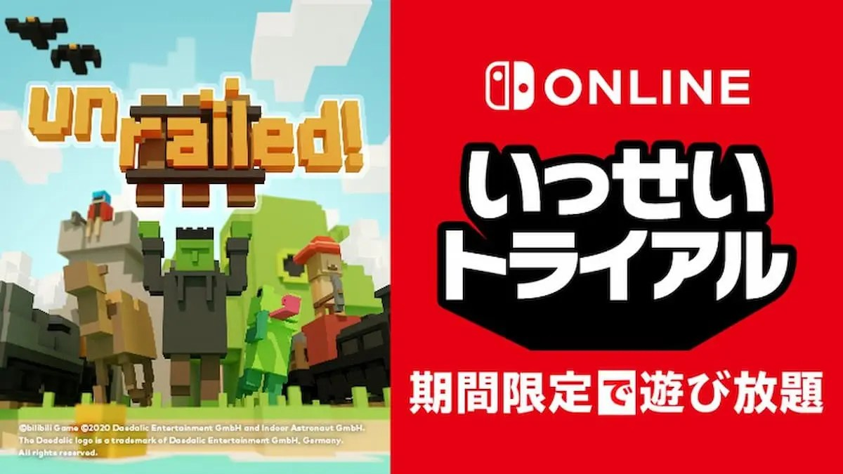 協力合作引導列車!「Unrailed!」將於Nintendo Switch試玩同樂會登場!